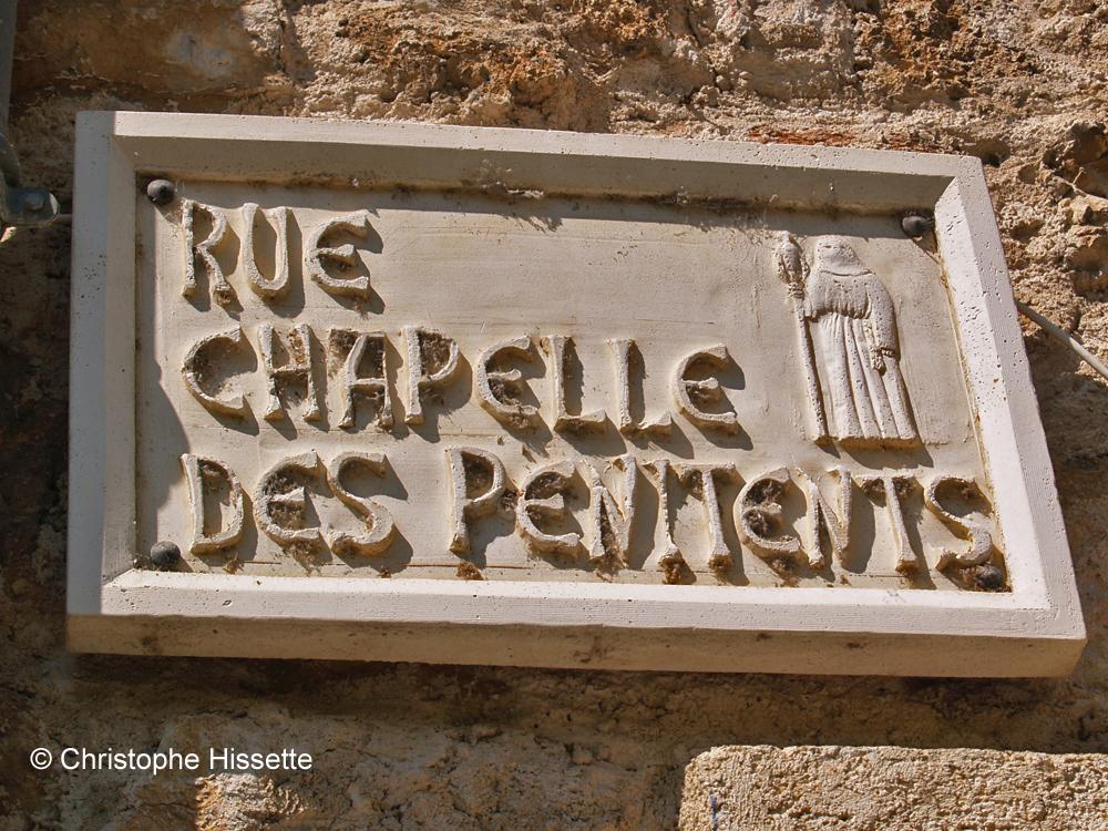 Rue de la Chapelle des Pénitents, Saint-Guilhem-le-Désert, France